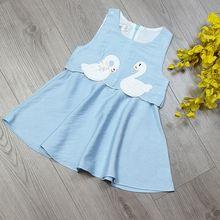 DG080401 - Đầm thời trang tơ sọc thêu Thien Nga