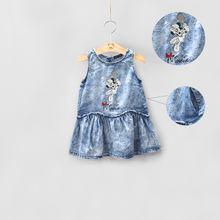 DG110502 - Đầm jean đuôi cá
