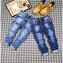 QT140301 - Jean dài cho bé.